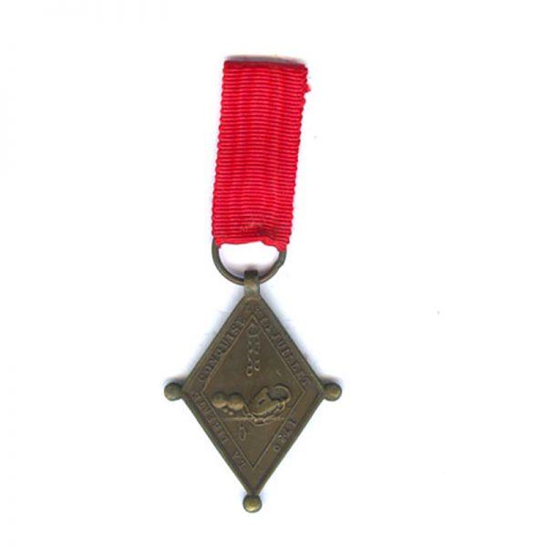 Medal Communale Des Gardes Francaise 1789 French Revolution 1