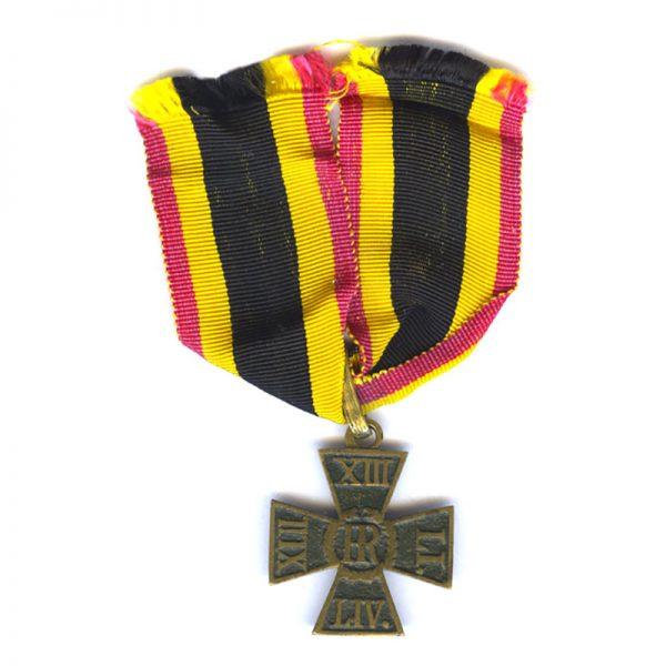 Waterloo  Military merit Cross gilt and bronze 2