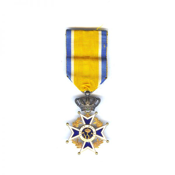 Order of Orange Nassau Officer in gold superb quality 2
