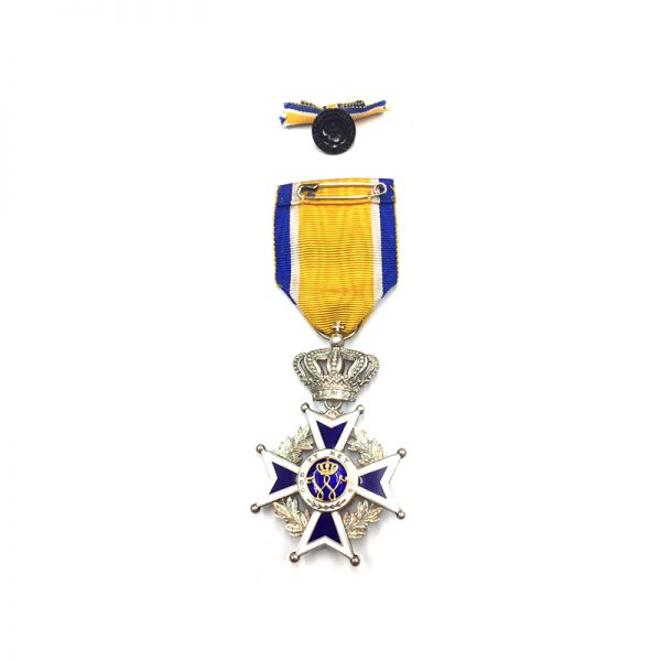 Order of Orange Nassau Officer in silver superb quality 1