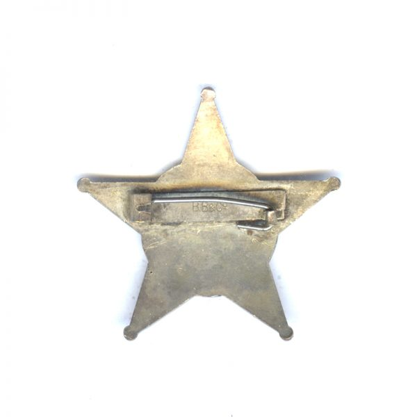 Gallipoli Star Officers by B.B.and co 2
