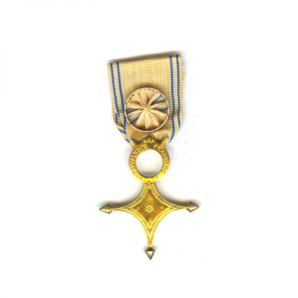 Order of  Saharan Merit Officer 1
