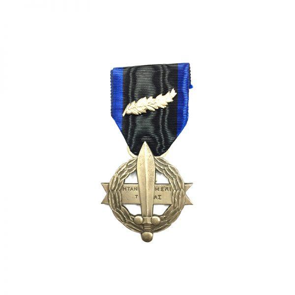 War Cross 1916-17  1st class 1