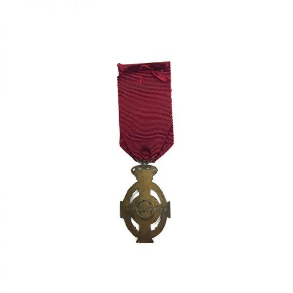 Order of George I Bronze Cross 2