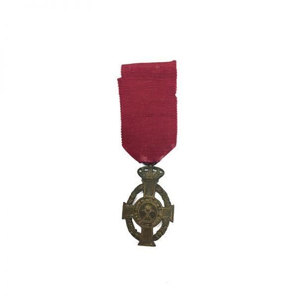 Order of George I Bronze Cross 1