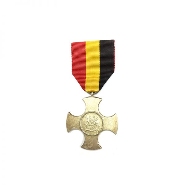 Idi Amin Era Presidents Commendation for Brave Conduct and 1