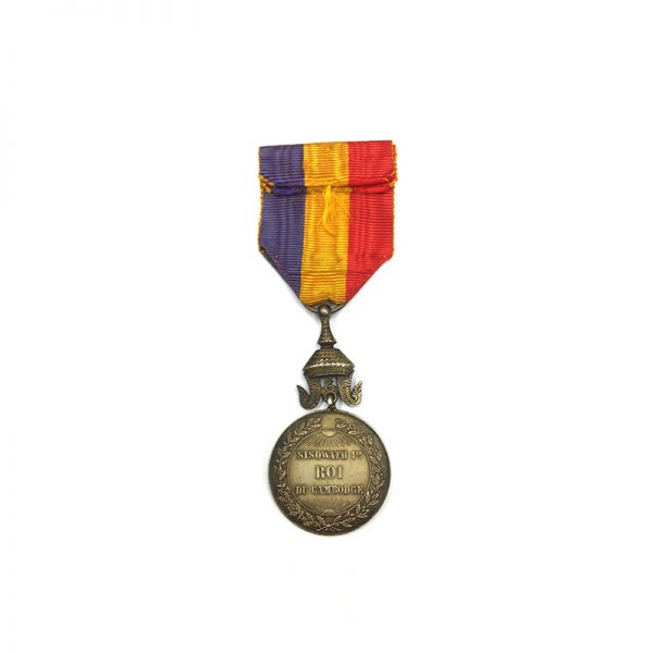 Cambodia  Medal of Sisowath  1st silver  2nd class 2