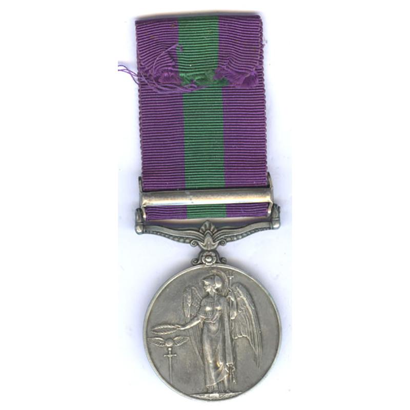 General Service Medal (GVI) Palestine 1945-48 2