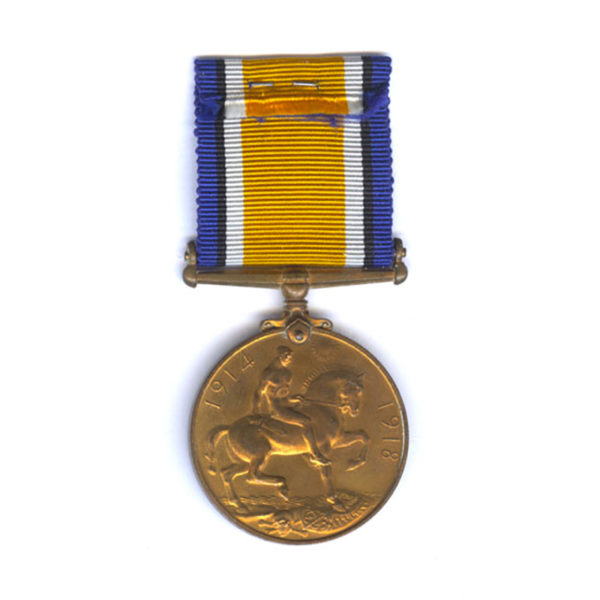 Bronze British War Medal 2
