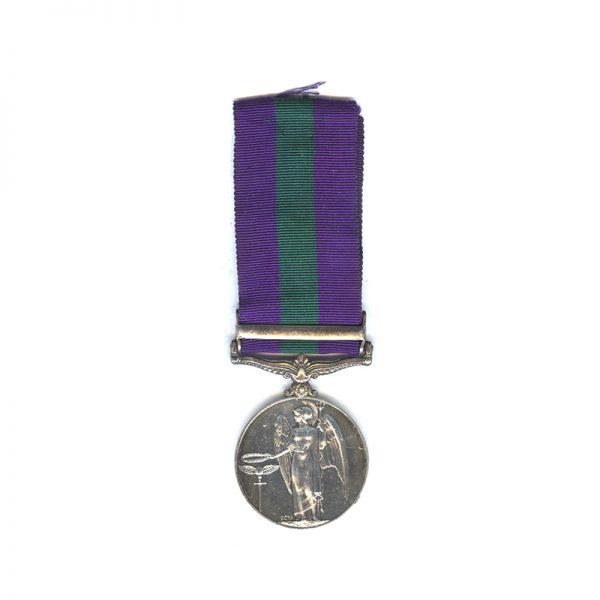 General Service Medal 2