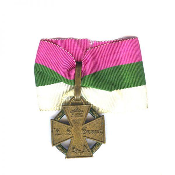 Waterloo Campaign Cross 1813-1815 rare 1
