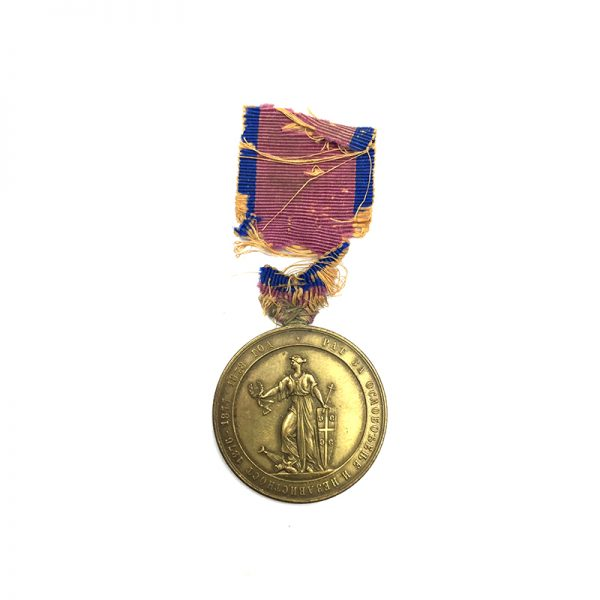 Turkish War Medal 1876-1878 1