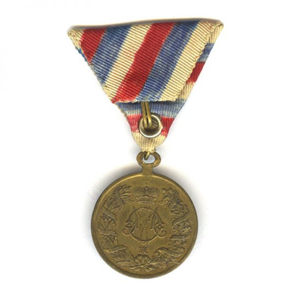 Turkish War Medal 1876-1878 2