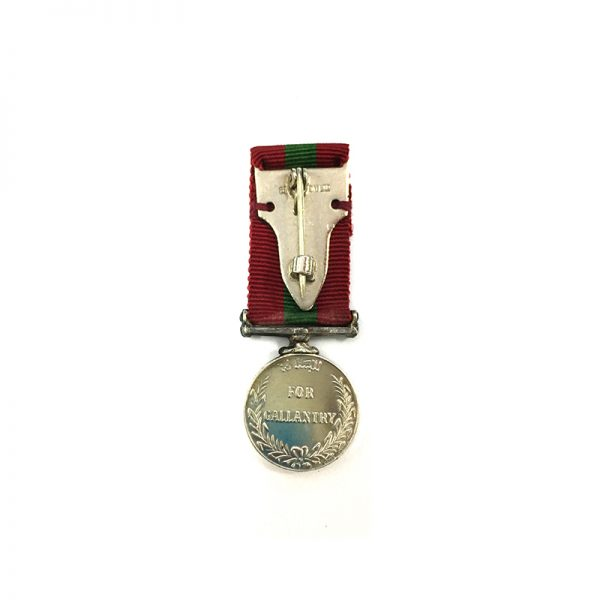 The Sultans  Medal for Gallantry  silver 2