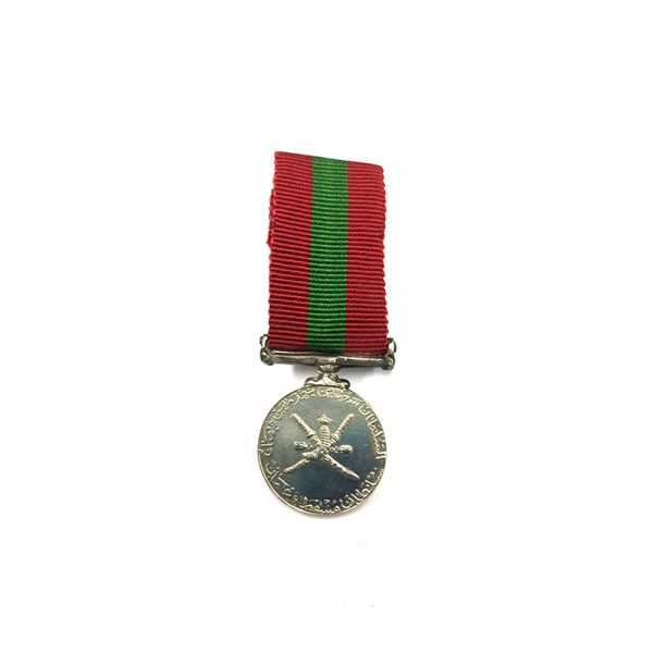 The Sultans  Medal for Gallantry  silver 1