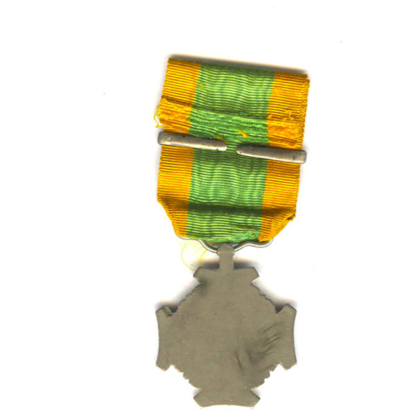 Expeditions Cross (Cross for Important Military Operations) 1st type  bar Korintji 1903 2
