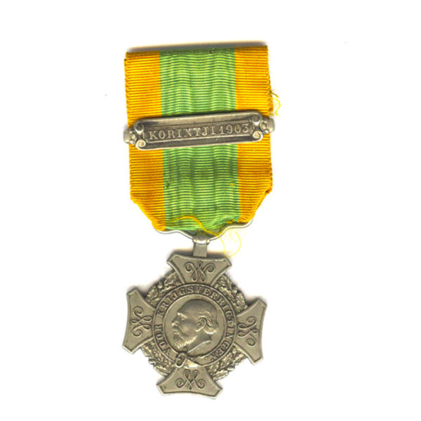 Expeditions Cross (Cross for Important Military Operations) 1st type  bar Korintji 1903 1
