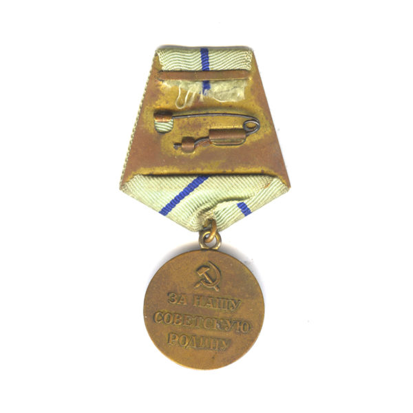 Partisan of the Patriotic war medal 2nd class 2