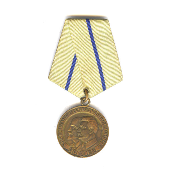 Partisan of the Patriotic war medal 2nd class 1