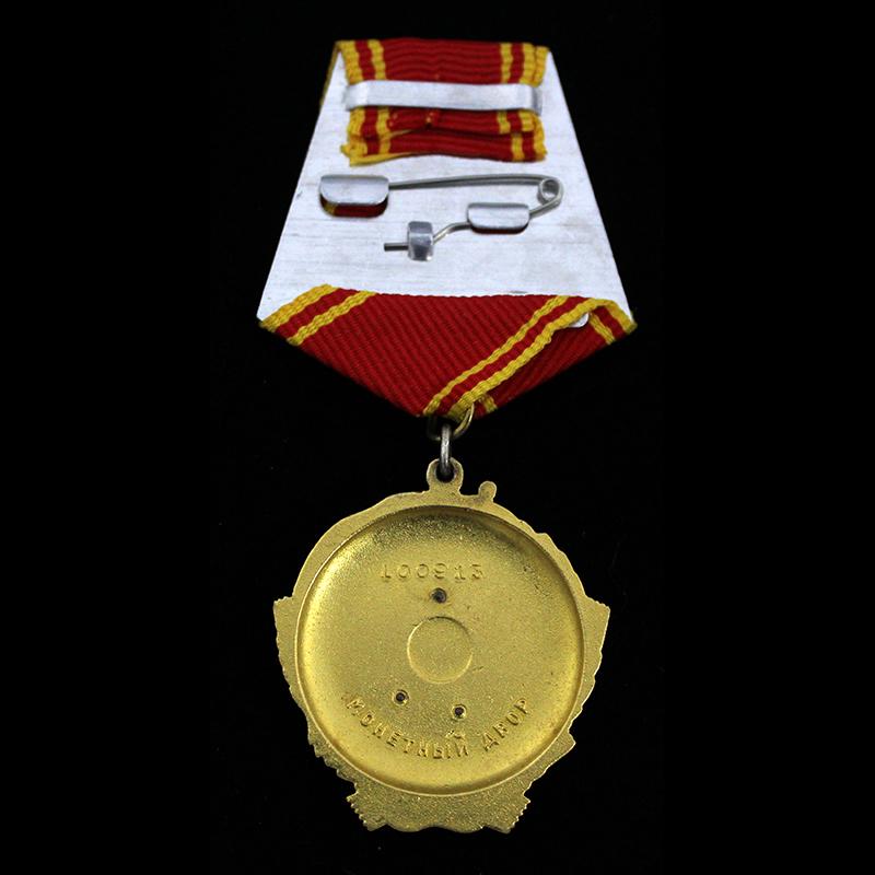 Order of Lenin 2