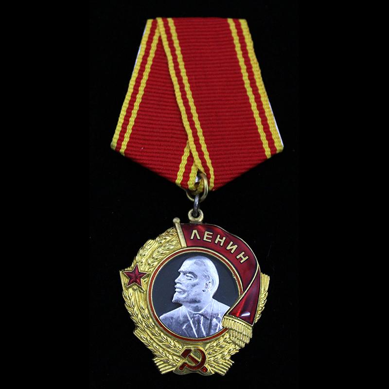 Order of Lenin 1