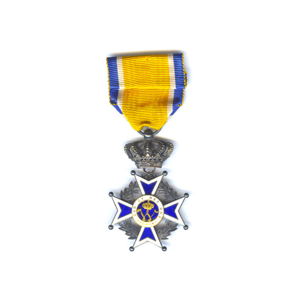 Order of Orange Nassau Knight in silver superb quality 2