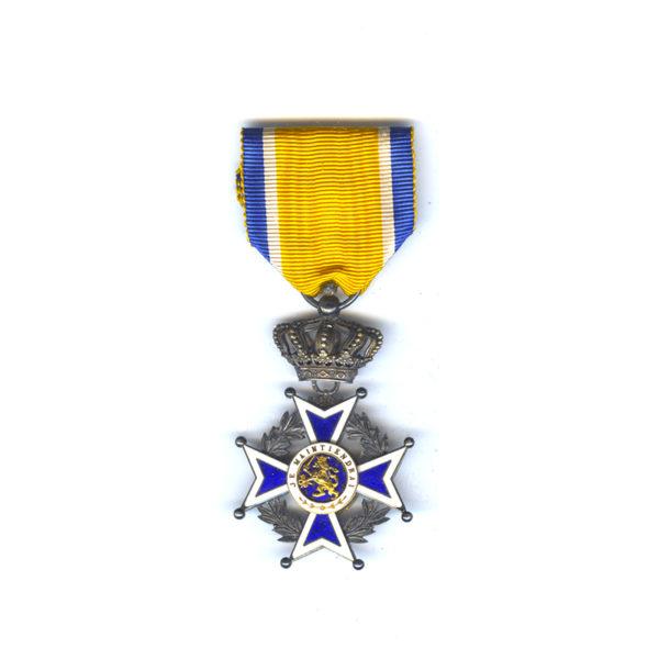 Order of Orange Nassau Knight in silver superb quality 1