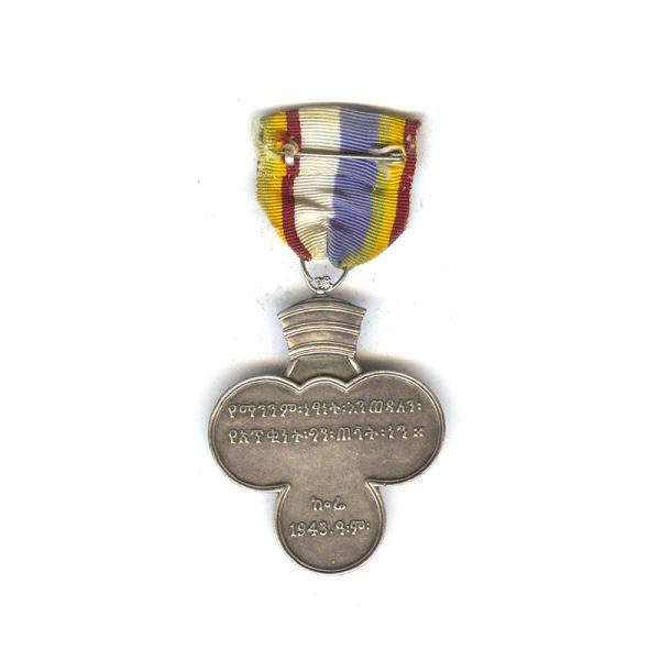 Korea Medal large  size 2