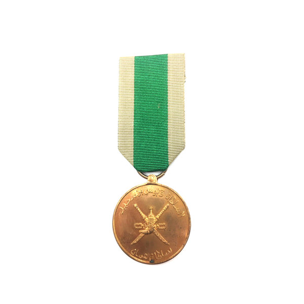 The Peace Medal 1