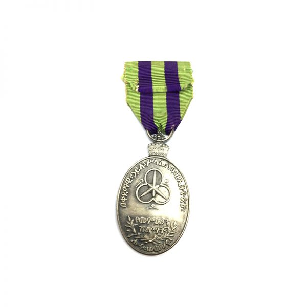 Ethiopia Teachers scholarship medal  silvered 2