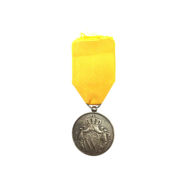 Military Long Service medal large silver 1