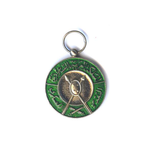 Military Merit Medal 1
