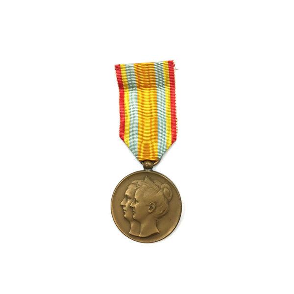 Wedding Medal of Queen Wilhelmina, Huwelijksmedaille 1901 1