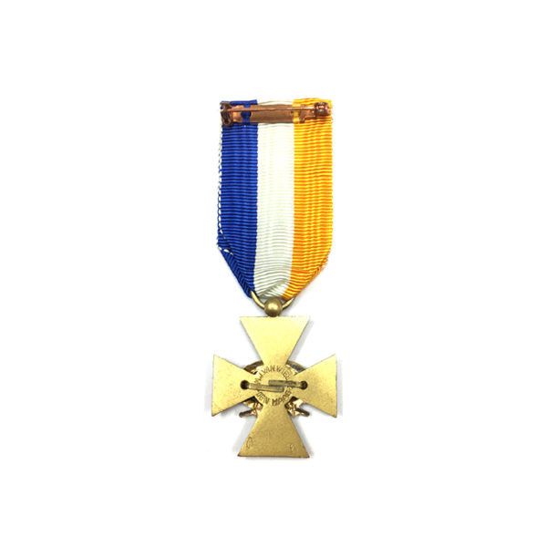 Officers Military Long Service Cross 25 years 2
