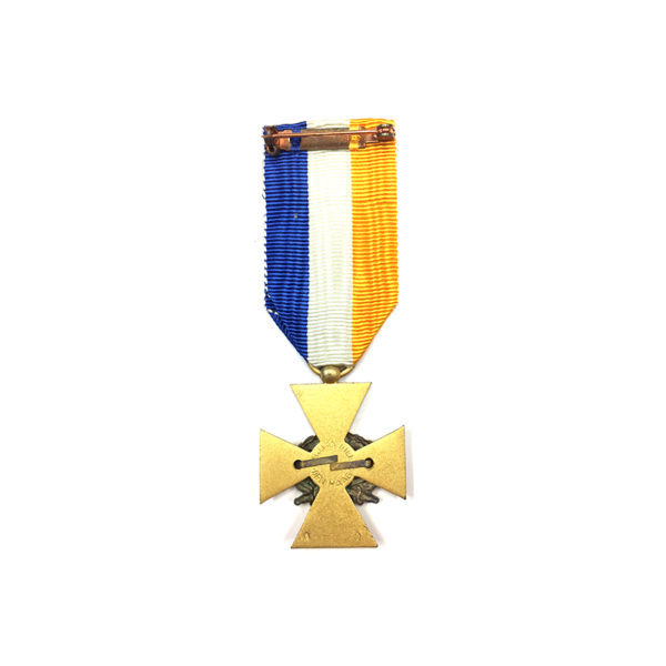 Officers Military Long Service Cross 15 years 2