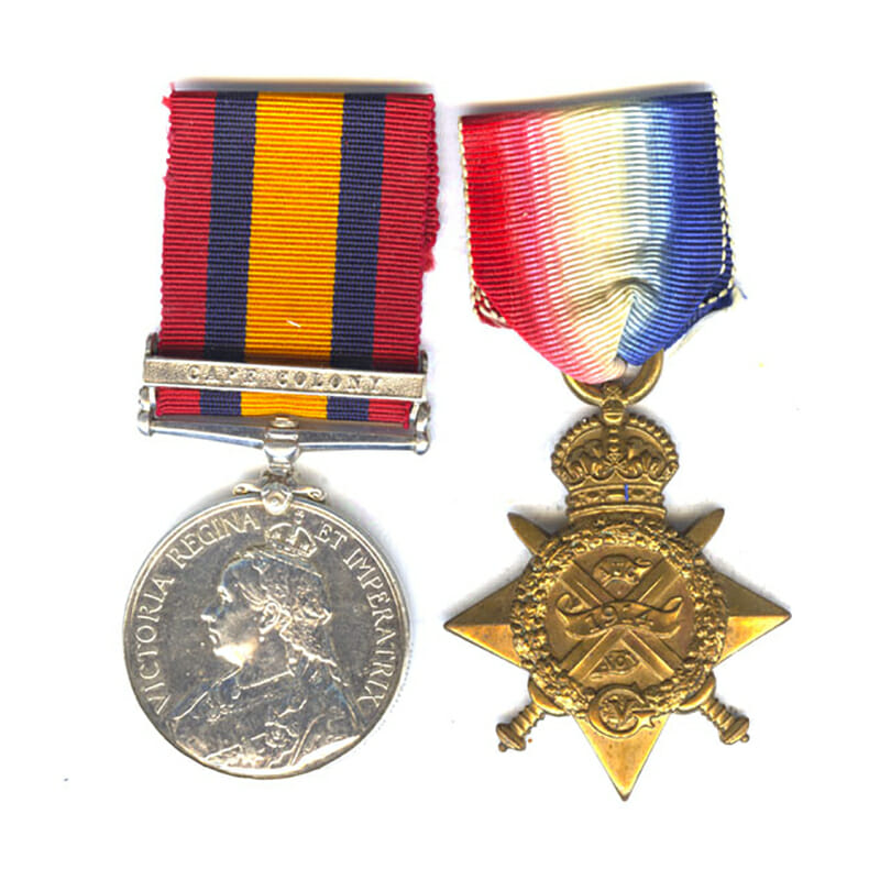 QSA 1914 Star Coldstream Guards 1