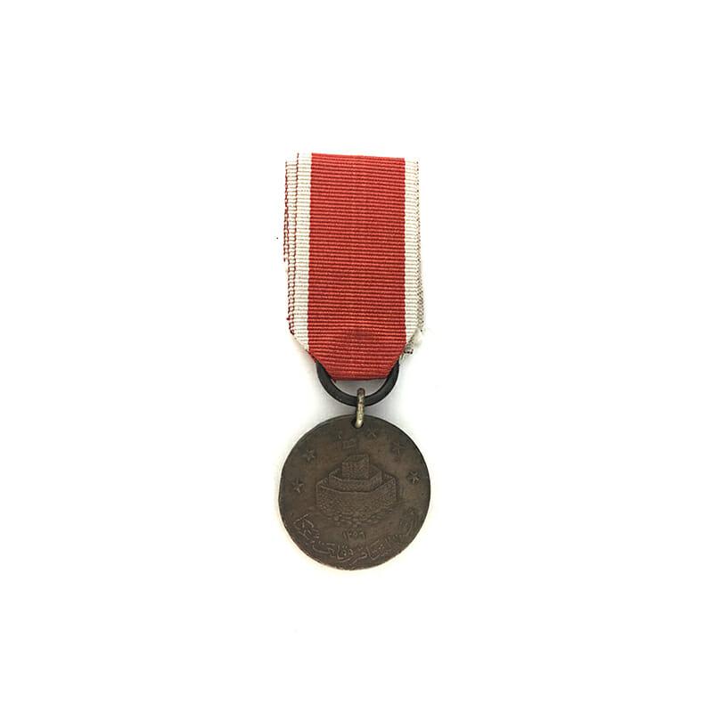 St Jean D'Acre Medal 1840 1