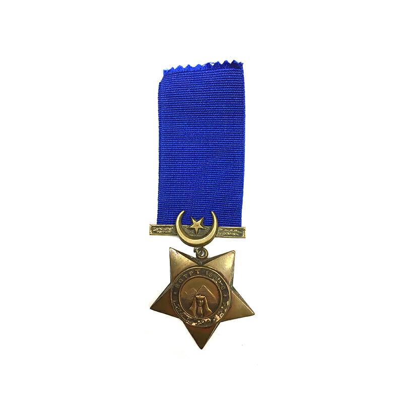 Khedive's Star 1884-6 1