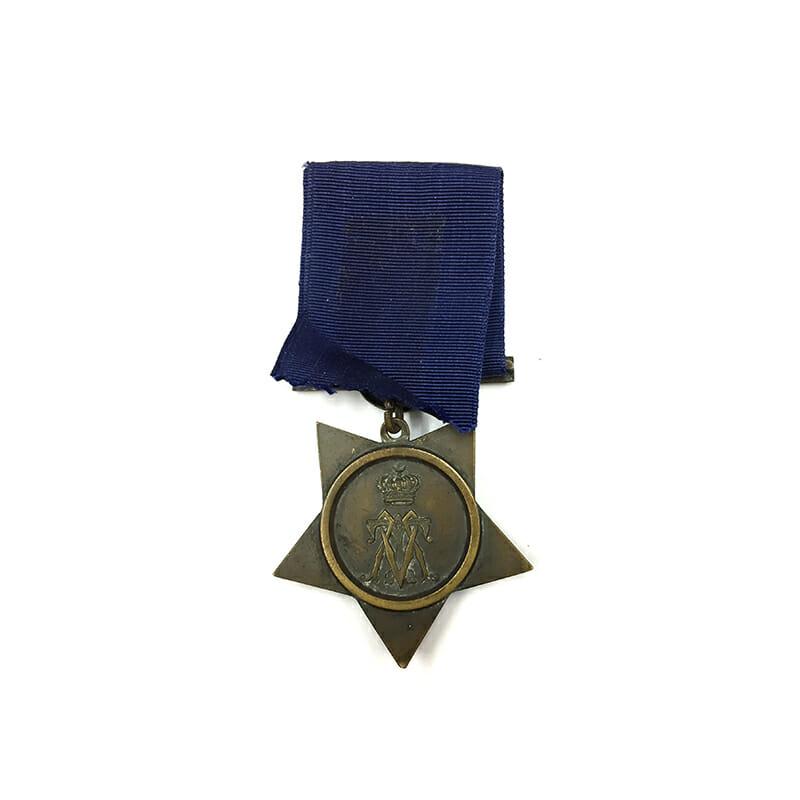 Khedive's Star 1884 2