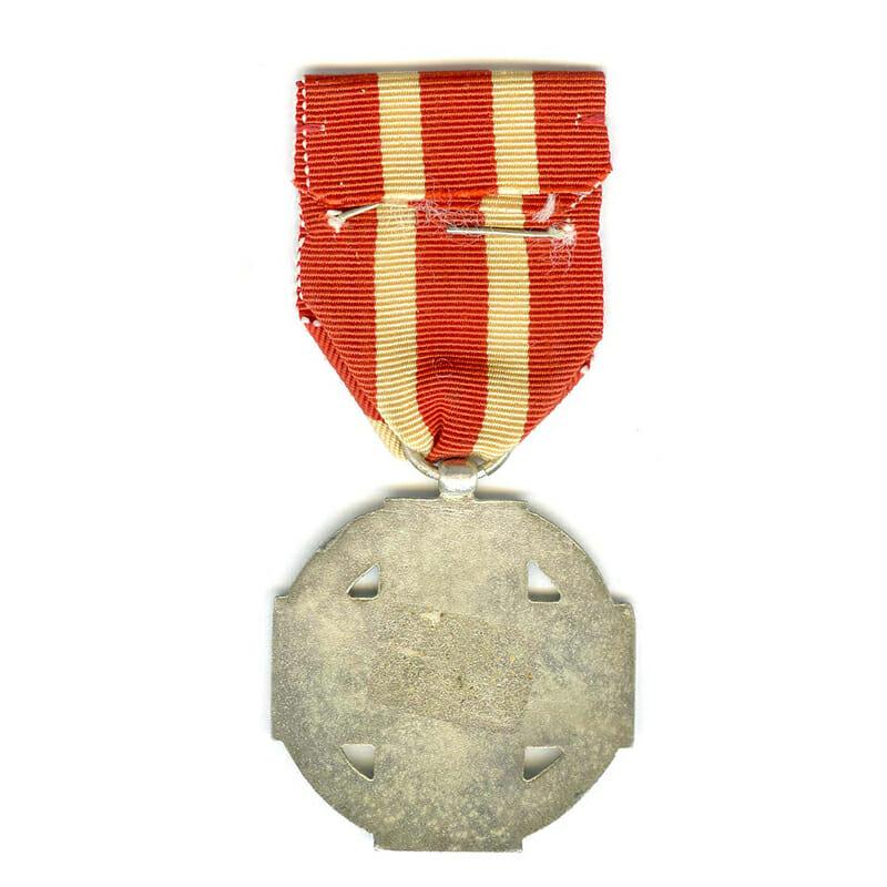Red Cross Memorial Cross 1940-1945 bar Indonesie 1945-1950 scarce 2