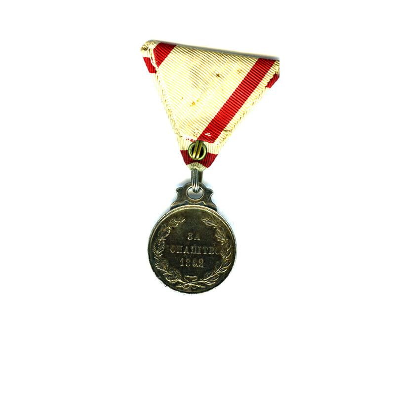 Medal for Heroism 1862 rare 2
