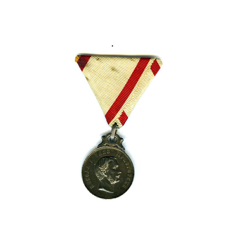 Medal for Heroism 1862 rare 1