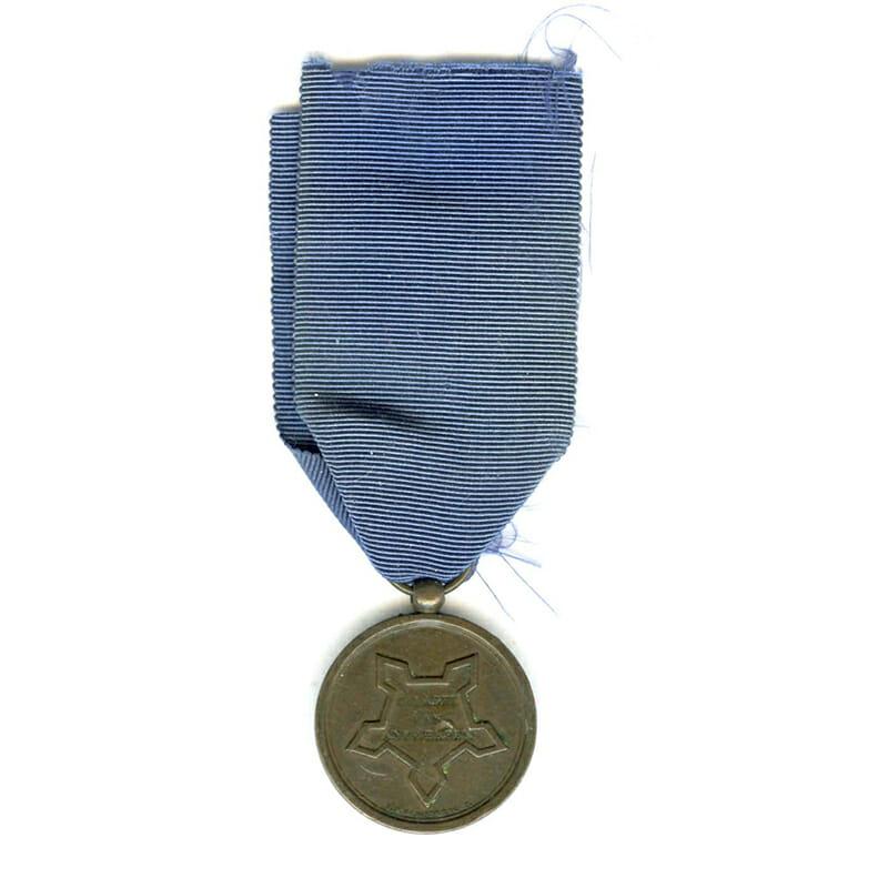 Antwerp Citadel Medal 1832 2