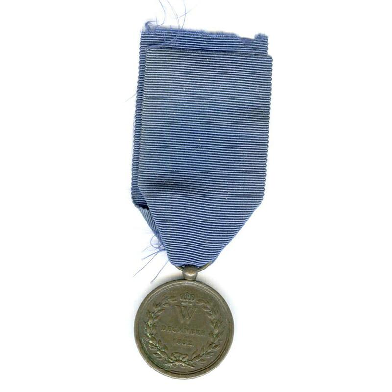 Antwerp Citadel Medal 1832 1