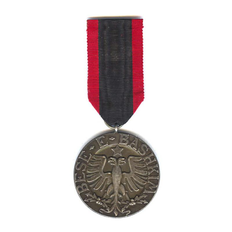 Order of the Black Eagle (Besa) Merit medal silver 1