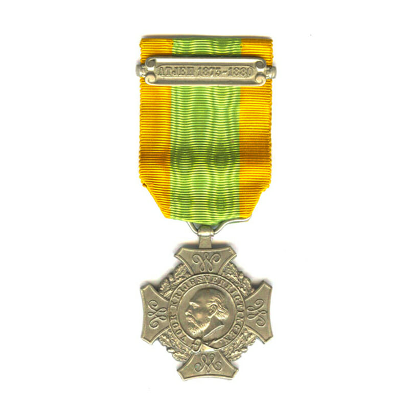 Expeditions Cross (Cross for Important Military Operations) 1st type  bar Atjeh 1873-1880 1