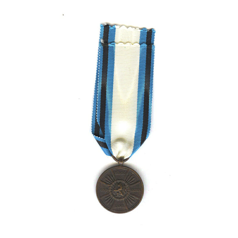 Waterloo War Medal 1813/14 /15 for Military Officials very  scarce	