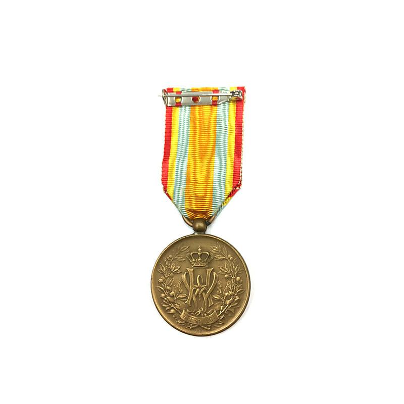 Wedding Medal of Queen Wilhelmina, Huwelijksmedaille 1901 2