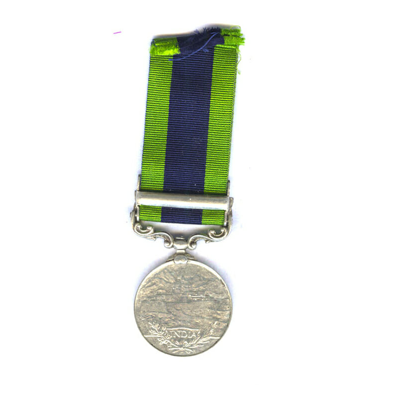 IGS 1908 bar Abor 1911-12 26th Mule Corps 2