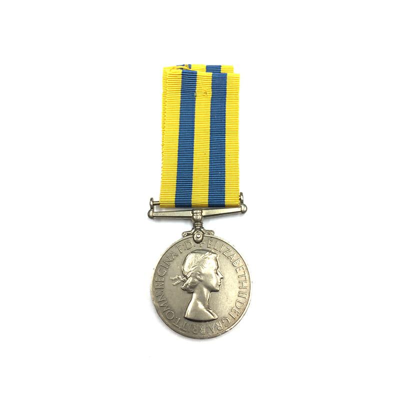 Korea Medal Royal Navy 1